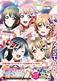 【電子版】電撃G's magazine 2020年9月号増刊 LoveLive!Days 虹ヶ咲SPECIAL [雑誌] 【電子版】電撃G's magazine増刊 ラブライブ!総合マガジン (電撃G's magazine増刊)