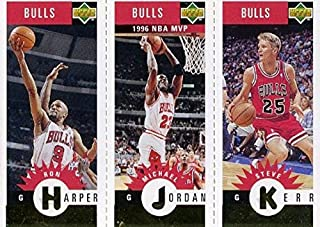 Michael Jordan 1996/97 Upper Deck GOLD MINI #B1 in MINT Condition! Rare Card of Legendary Chicago Bulls HOF! Also includes Ron Harper and Steve Kerr! Shipped in Ultra Pro Top Loader!