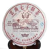 200g (7.05 Oz) 2006 Top Yunnan Aged Lucky Dragon puer pu'er Pu-erh Ripe Cake Chinese Black Tea
