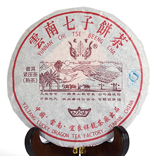 200g / 7.05oz 2006 Top Yunnan Aged Lucky Dragon puer Puerh Pu-erh Ripe Cake Chinese Black Tea