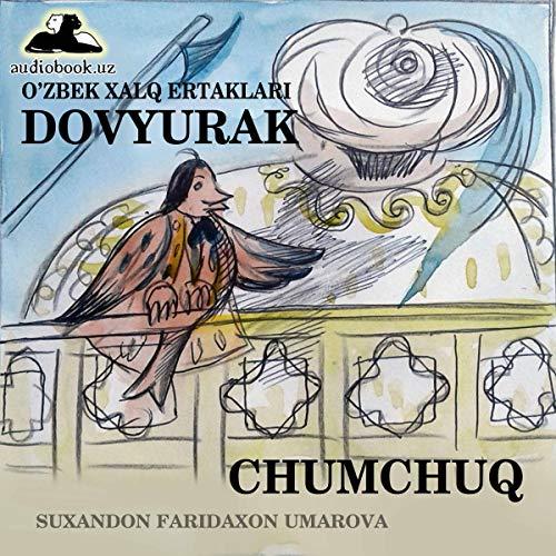 『Dovyurak chumchuq [The Brave Sparrow]』のカバーアート