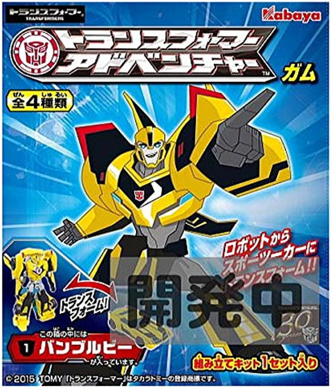 Transformers Adventure gum [alle vier Set (Furukonpu)]