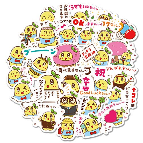 YLGG Emoticon material waterproof graffiti stickers for laptops, skateboards, suitcases, helmets, mobile phones, motorcycles,etc