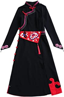 Women Chinese Traditional Oriental Qipao Cheongsam Dress National Long Chinese Dress