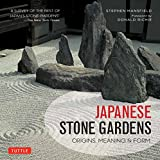 Japanese Stone Gardens: Origins, Meaning, Form (English Edition)
