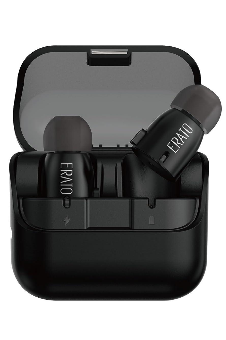ベーシックジャズパン屋Erato Verse トゥルーワイヤレスイヤホン – ブラック グラフェンドライバー使用 IPX5 充電バッテリーボックス付き
