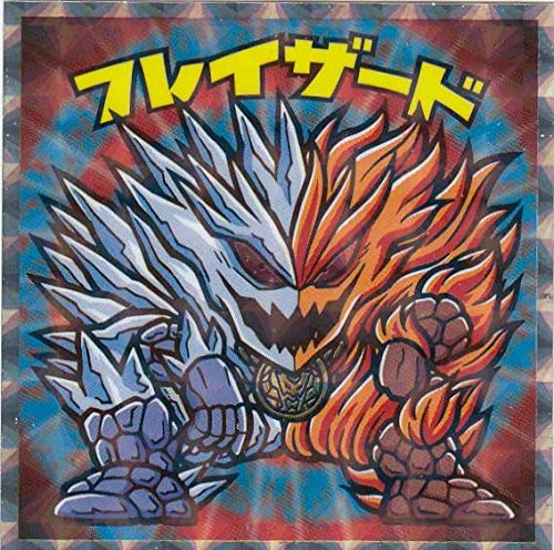 【No.12 フレイザード】 ビックリマンチョコ ドラゴンクエスト ダイの大冒険マンチョコ