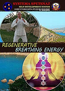 Russian Systema DVD - Regenerative Breathing Energy. Russian Martial Arts Instructional Video by Systema Spetsnaz, Russian Special Forces GRU units