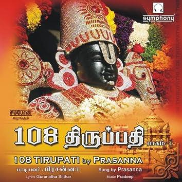 108 Tirupati