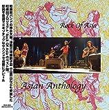Asian Anthology