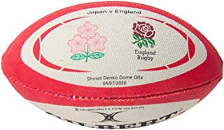 GILBERT ギルバート 日本代表レプリカVSイングランド ミニボール 日本代表国際試合サマーシリーズ レプリカボール (GB-9376) ラグビー ボール