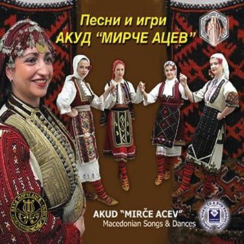 Pesni i Igri (Songs & Dances) - Live!