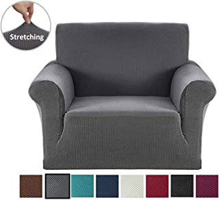 Argstar Jacquard Armchair Sofa Slipcover, Gray Stretch Arm Chair Slip Cover, Spandex Furniture Protector for 1 Cushion Seater Living Room, Machine Washable