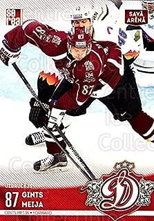 (CI) Gints Meija Hockey Card 2015-16 Russian KHL Dinamo Riga H24 Gints Meija