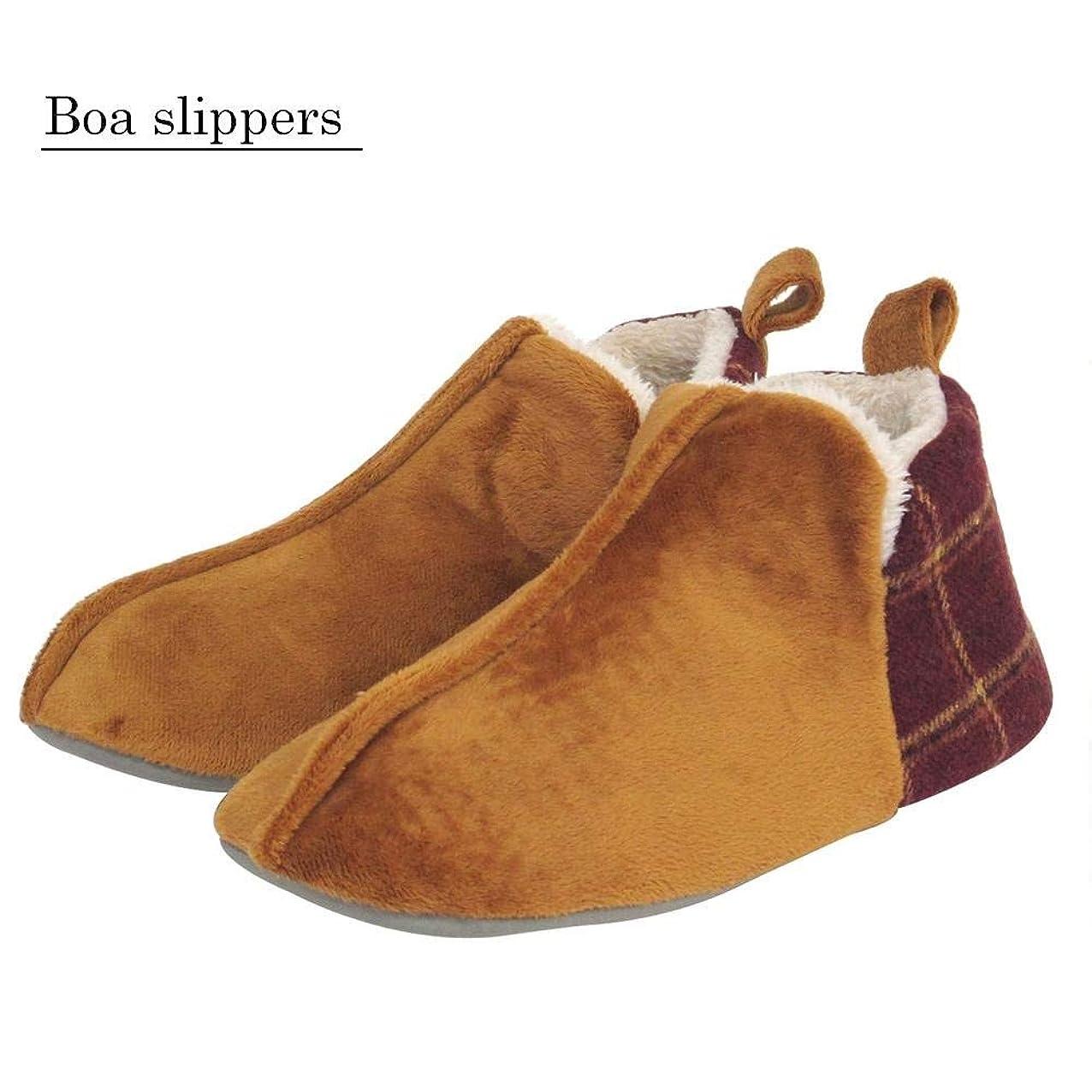些細るインフレーションBoa slippers(ボアスリッパ) かかと切替ブーツ Mサイズ(22~24cm) ブラウン 72183