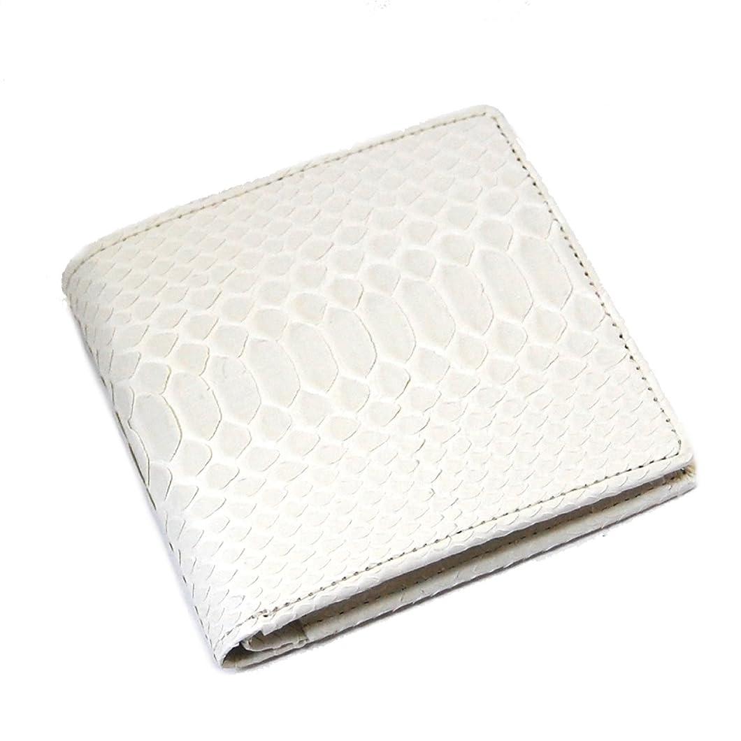 好きであるドメイン欠かせない日本製 メンズ  二つ折り財布 パイソン 無双 白(オフホワイト)