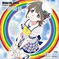 WAKE UP,GIRLS!CHARACTER SONG SERIES AIRI HAYASHIDA by Airi Hayashida (CV: Airi Eino) (2014-10-01)