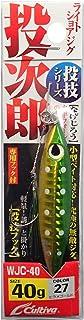 オーナー(OWNER) メタルジグ WJC-40 投次郎40 No.31995 27 ヒラメゴールド