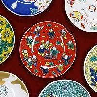 九谷焼 縁起 豆皿 木米 陶器 和食器 おしゃれ食器