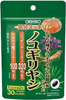 オリヒロ かぼちゃ種子クラチャイダム高麗人参の入ったノコギリヤシ 60粒