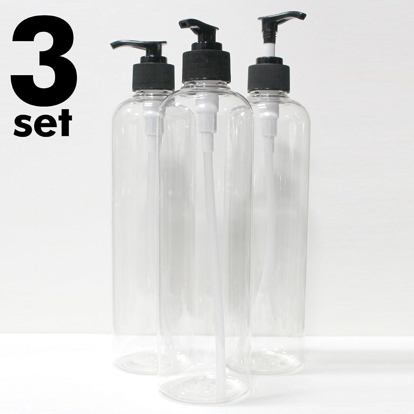 浅い居間反対ポンプボトル 500ml 詰め替え容器 PET透明/プッシュノズル黒  シャンプーなどの詰め替えに 3本セット