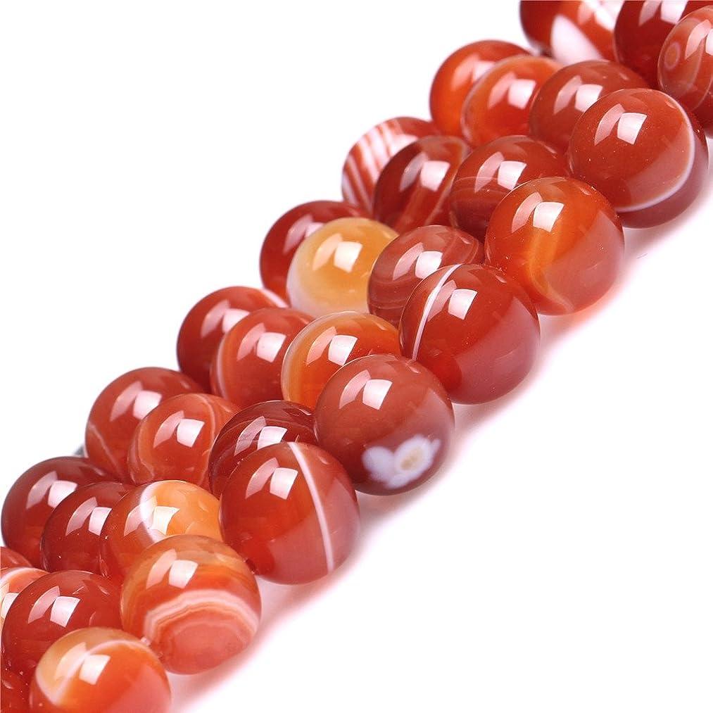 JOE FOREMAN 10mm Stripe Red Agate Semi Precious Gemstone Round Loose Beads for Jewelry Making DIY Handmade Craft Supplies 15