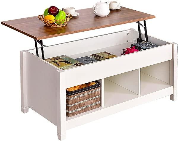 提顶咖啡桌隐藏隔层和储物架现代家具书写或饮用
