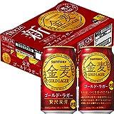 【新ジャンル/第3のビール】新・サントリー 金麦 金麦 ゴールドラガー [ 350ml×24本 ]