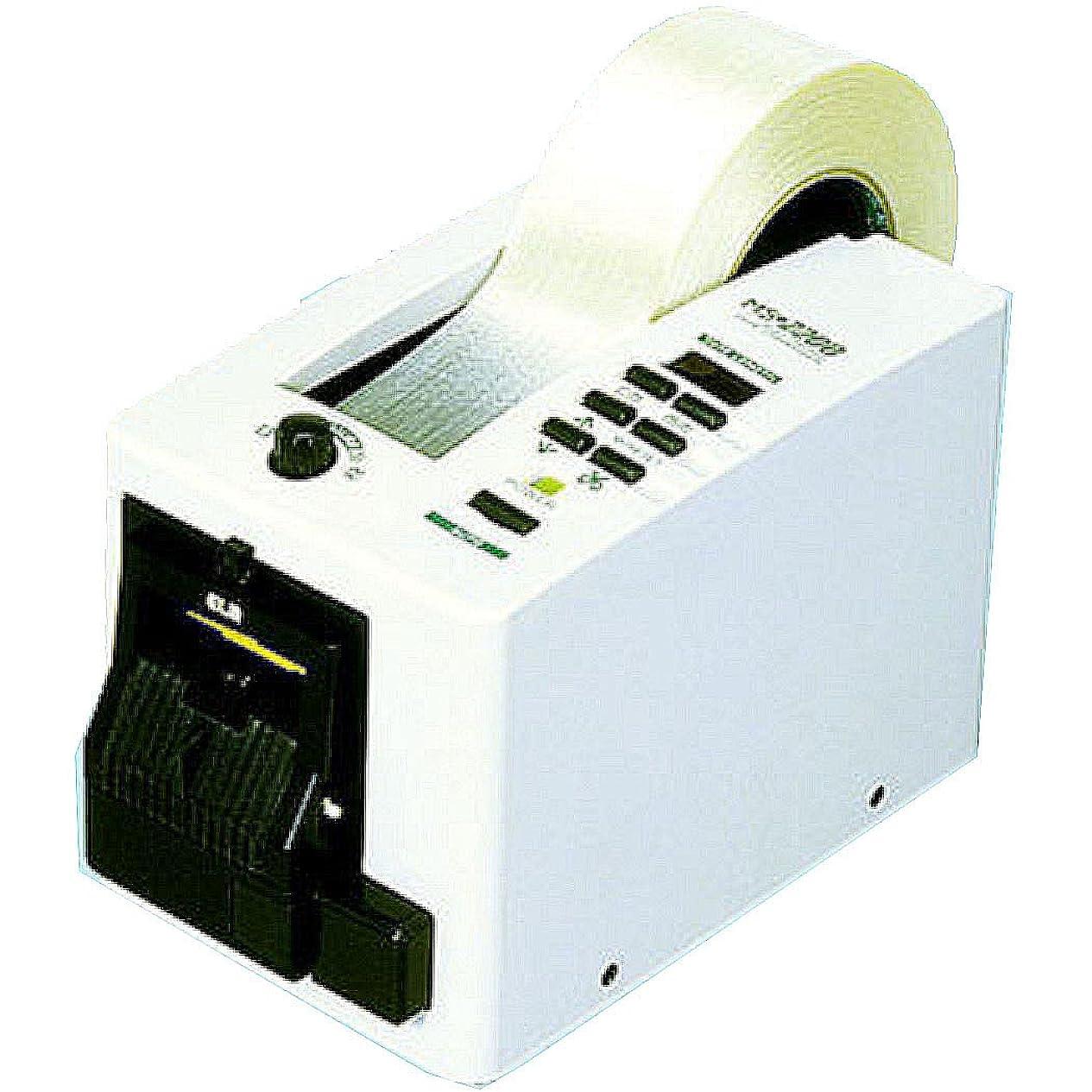 強化収束スペクトラムエルム 電子テープカッター ディスペンサー MS-2200 安全ガード+長さメモリー(3種)付き(特許取得) ㈱エクト製