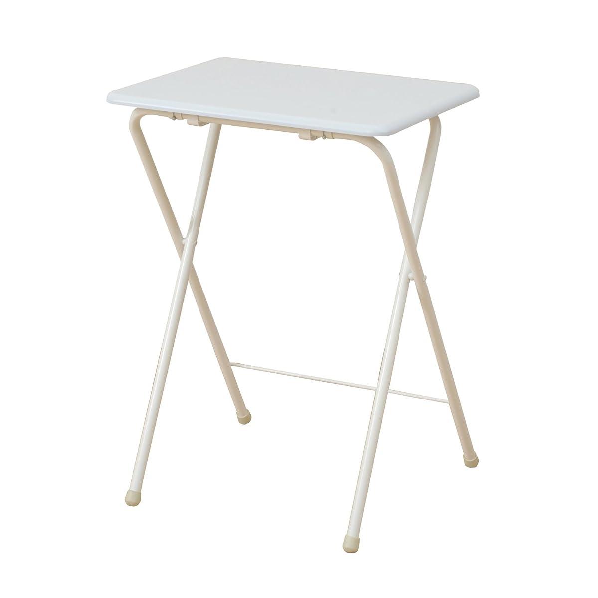 キャッシュ別に縫う山善(YAMAZEN) テーブル ミニ 折りたたみ式 サイドテーブル 幅50×奥行48×高さ70cm ハイタイプ ホワイト YST-5040H(WH/WH)