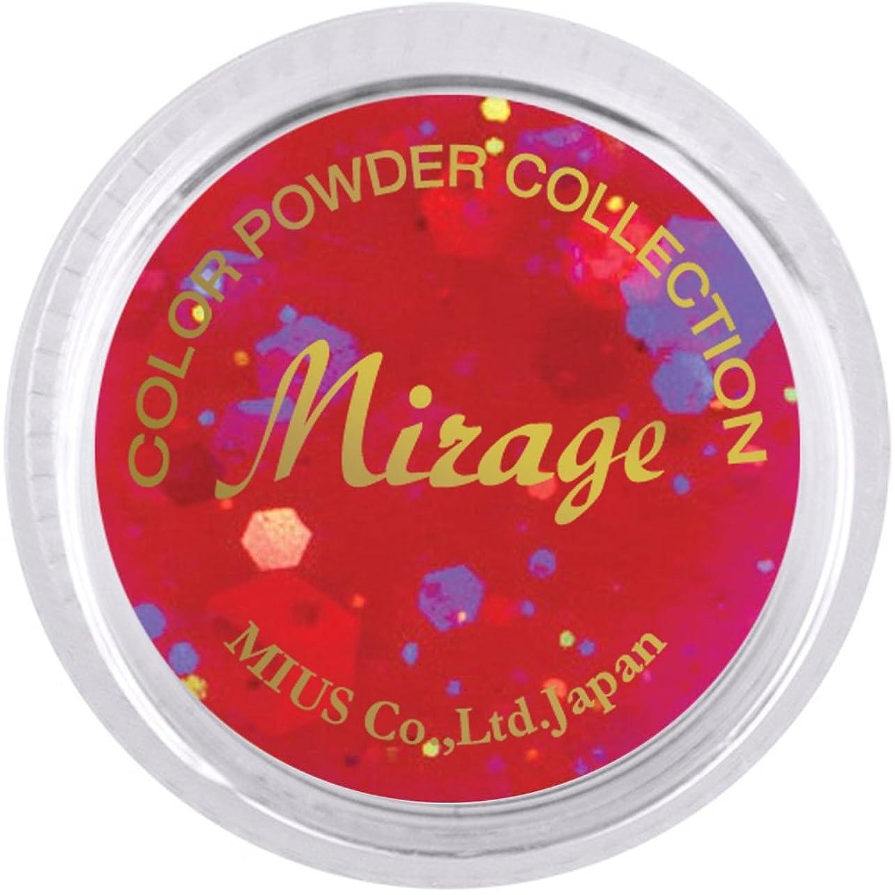 シーン部分的に潜在的なミラージュ カラーパウダー N/WG-6  7g  アクリルパウダー デカラメたっぷり元気なビビッドカラー
