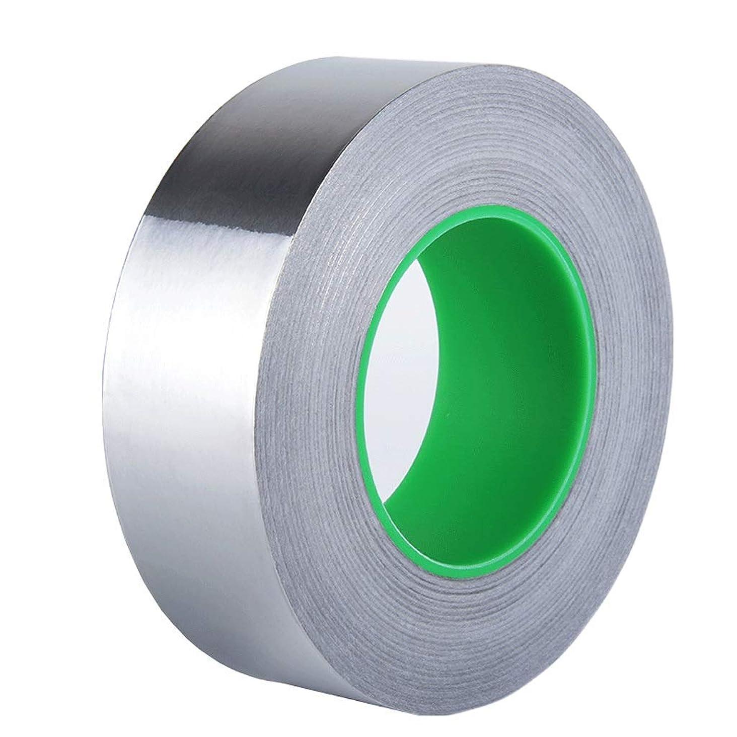 涙が出る実施する推測するマスキングテープ、アルミホイルの接着テープ高温耐性のある二重リードシーリング防水テープHVACホース修理用のシルバーダクトテープメタルシーリングパッチ用のホットコールドダクト接着テープ