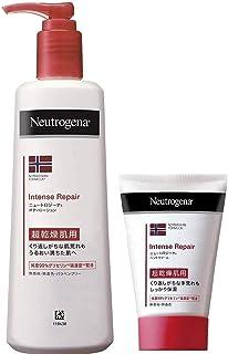 Neutrogena(ニュートロジーナ) ノルウェーフォーミュラ インテンスリペア ハンドクリーム 超乾燥肌用 無香料+ボディエマルジョン 超乾燥肌用 ボディクリーム 無香料 セット 250mL+50g