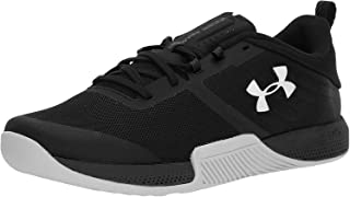 Under Armour Men`s Tribase Thrive Cross Trainer