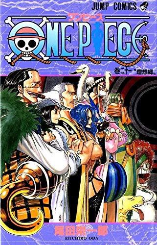 One Piece Ed. 21
