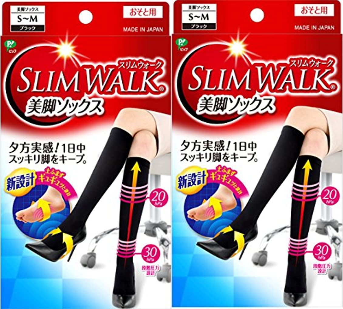 十分構造的誤【2個セット】スリムウォーク 美脚ソックス S-Mサイズ ブラック
