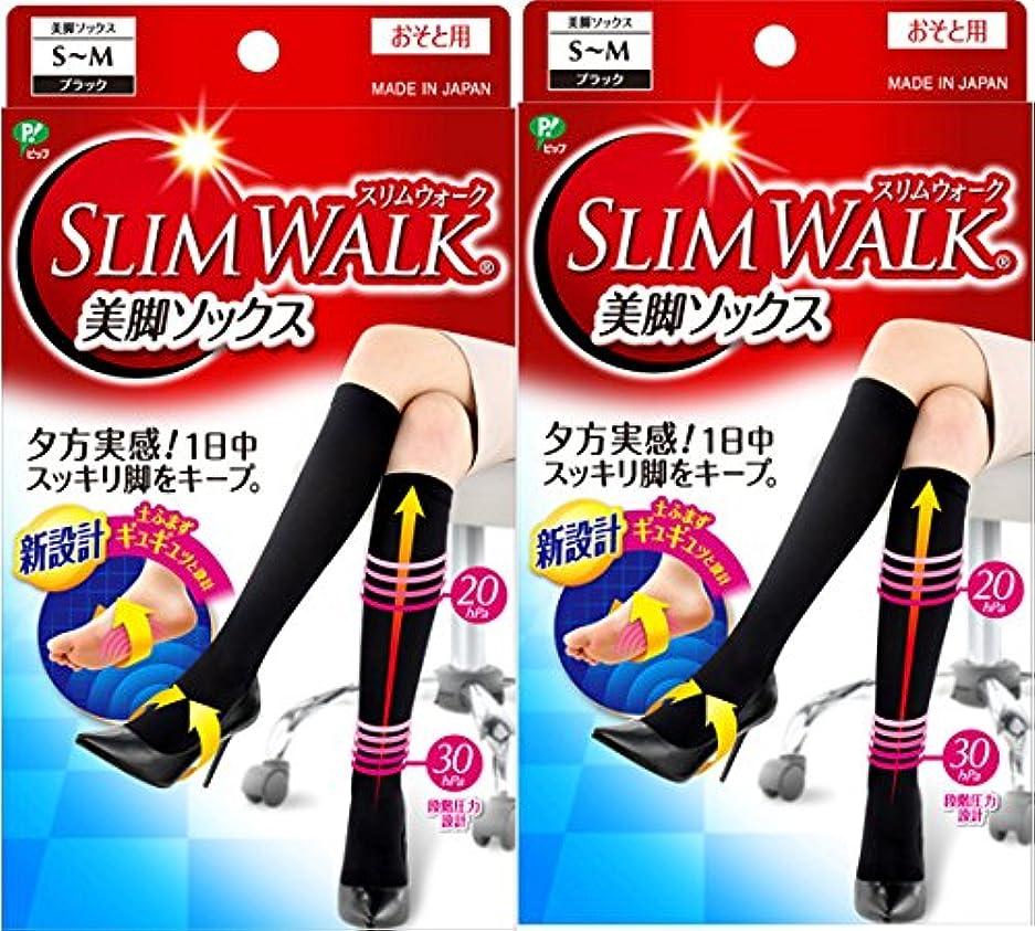 雨早い苦味【2個セット】スリムウォーク 美脚ソックス S-Mサイズ ブラック