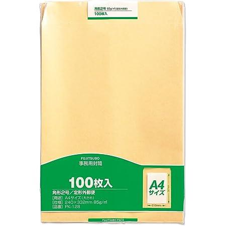 マルアイ 封筒 A4 角形2号 角2 茶封筒 クラフト封筒 100枚 PK-128