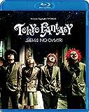TOKYO FANTASY SEKAI NO OWARI Blu...[Blu-ray/ブルーレイ]