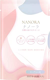 NANORA 乳酸菌10兆個 ビフィズス菌100億個 オリゴ糖 クエン酸 サプリ タブレット 60粒