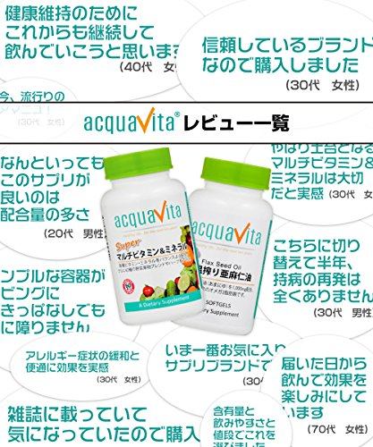 acquavita(アクアヴィータ)ビタミンD100060粒