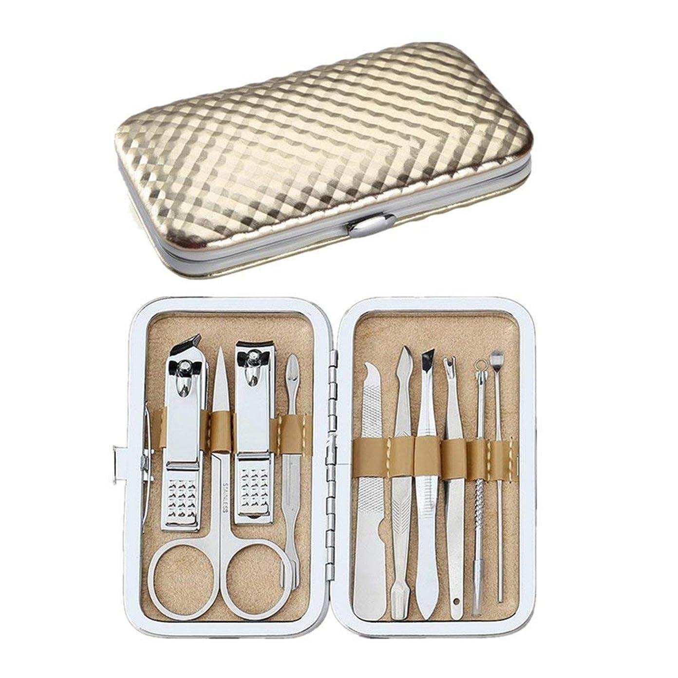 爪切りセット 高級感 ネイルケア10点セット グルーミング 収納箱携帯 金色