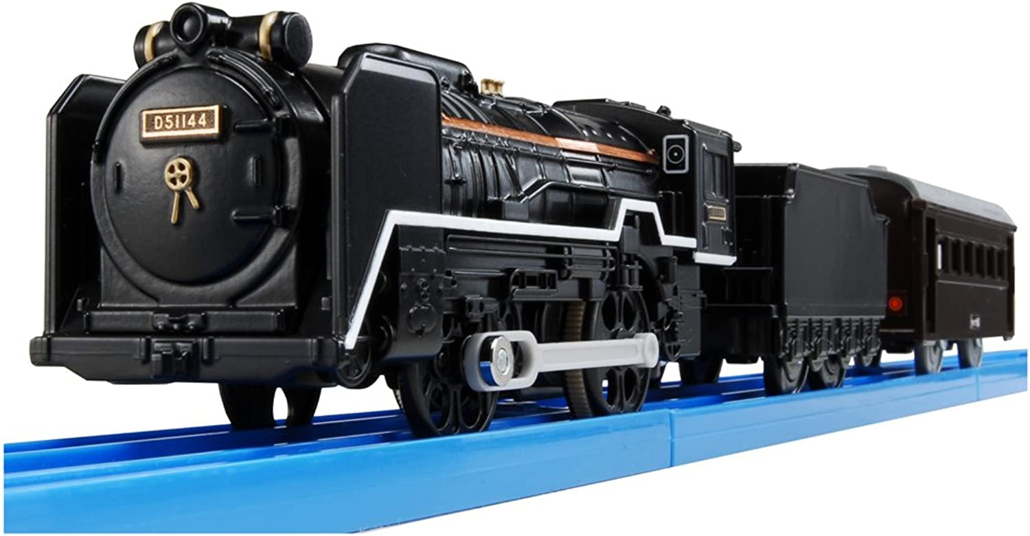 Plarail D51 (with a light) Turn Rail set (japan import)