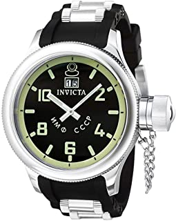 Best invicta watch symbol Reviews