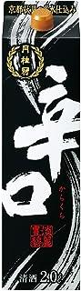 月桂冠 辛口 パック [ 日本酒 京都府 2000ml ]