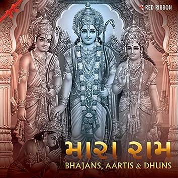 Maara Ram- Gujarati Ram Bhajan, Aarti Ane Dhun