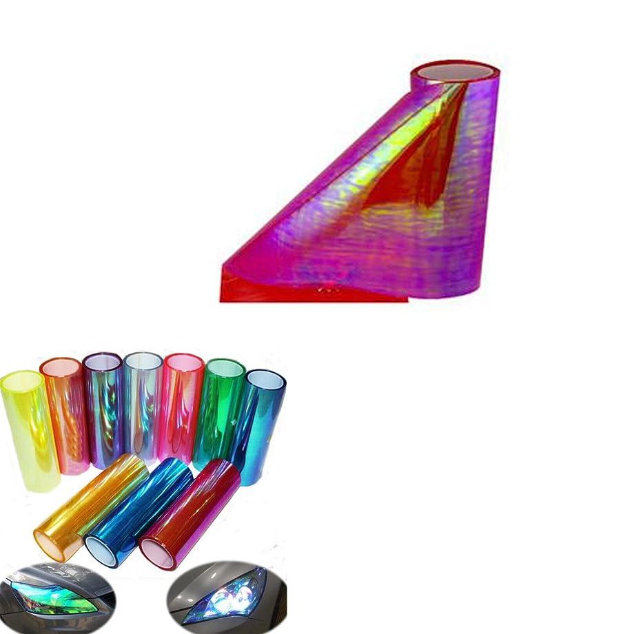 SMKJ 200x30cm Car Light Sticker Headlight Taillight Fog Lights Tint Vinyl Film Car Styling Sticker Self Adhesive (Chameleon Red)