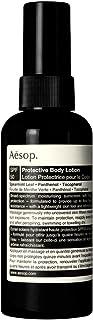【Aesop(イソップ)】【国内正規品】プロテクティブ ボディローション SPF50