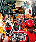 仮面ライダー×スーパー戦隊 スーパーヒーロー大戦[Blu-ray/ブルーレイ]