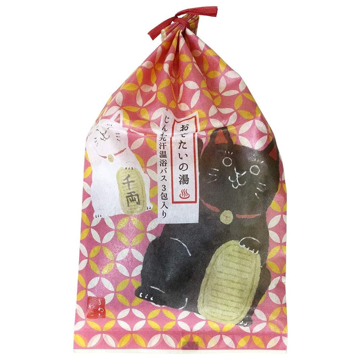 憎しみ受取人ジャーナル【招き猫(60789)】 チャーリー おめでたいの湯 バスバッグ3包入り 日本製